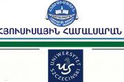 Լեհաստանում սովորելու հնարավորություն  Էրազմուս+KA 107 ծրագրի շրջանակում